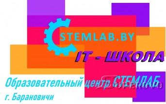 IT-курсы для детей 12-13 лет по учебной программе  IT школа
