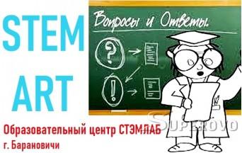 IT-курсы для детей 5-7 лет по учебной программе STEM ART