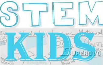 IT-курсы для детей 8-10 лет по учебной программе STEM Kids