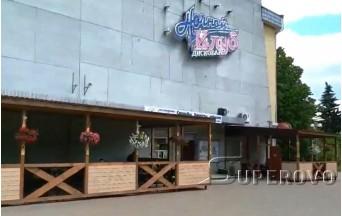 Зал в Барановичах для торжеств до 120 человек ресторан Домашний круг